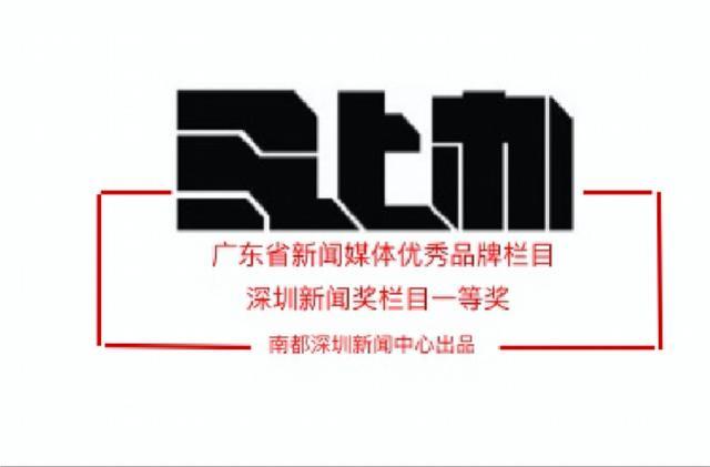 深圳一学校被家长投诉收费补习,教育部门介入调查并初步回应