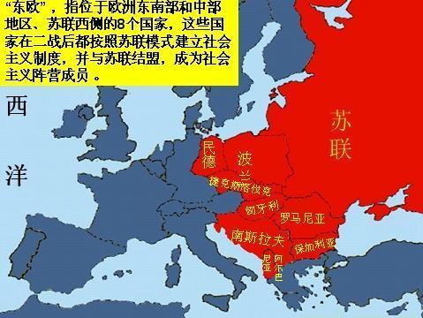 历史迷局:为什么前苏联国家转型几乎全部失败?