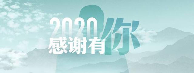 """2021版东航""""周末随心飞""""准备好了 只等你的故事丨用户节福利"""