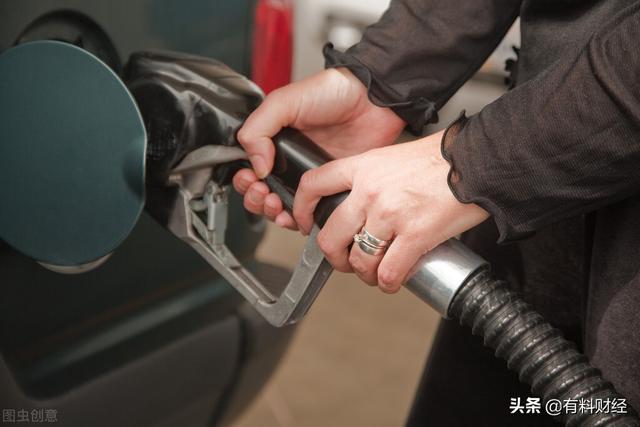 预计每吨汽油降价40元,油价调整或搁浅!加油站柴油汽油今日价格